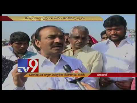 TRS Foundation Day promises to be a grand affair - TV9