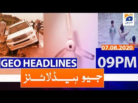 Geo Headlines 09 PM   7th August 2020