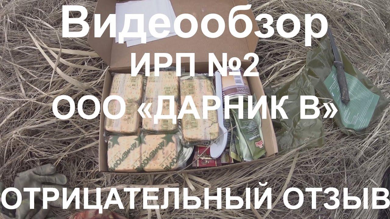 ЕДА КОСМОНАВТОВ РОССИИ (РАСПАКОВКА) - YouTube