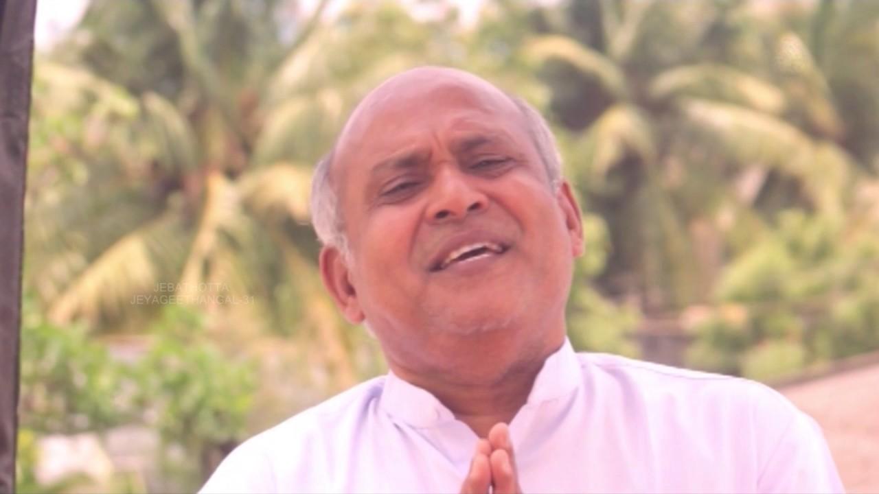 Fr.S.J.Berchmans Uyirinum Melanathu Song-Official (JJ-31) உயிருள்ள திருபலியாய்
