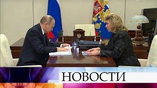 видео Владимир Путин