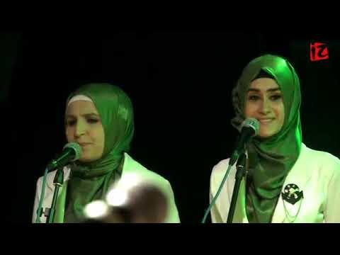 Samir Salam konsert