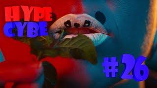 BEST CUBE АВГУСТ 2018 УБОЙНЫЕ ПРИКОЛЫ HYPE CYBE #2...