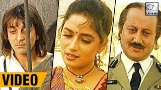 Bollywood Flashback: Sanjay Dutt's Khalnayak RARE Video And Unseen Interview | Lehren Diaries