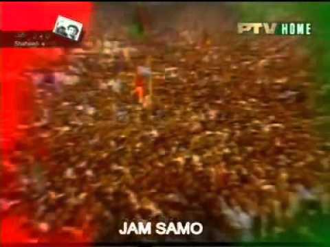 Bhutto di beti aye jay A TIRIBUTE SHAHEED BENAZIR BHUTTO.flv