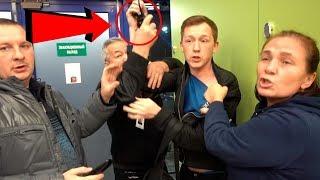 Download СРОЧНО! ИЗБИЛИ В МАГАЗИНЕ! БЛОГЕРОВ ИЗБИЛА ОХРАНА! / Герасев драка  Россия Mp3 and Videos