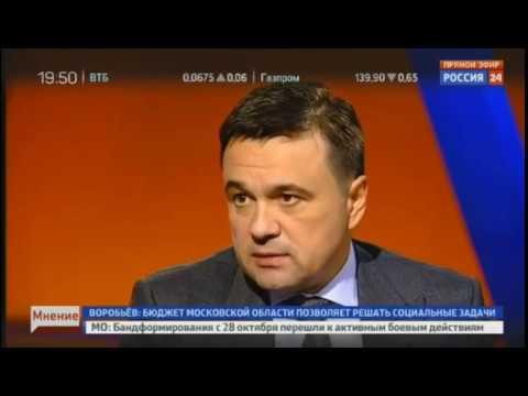 Воробьев уходит от вопроса по долгам за газ и рассказывает опять сказки