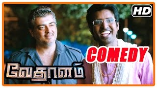 Vedalam Tamil Movie | Scenes | Full comedy | Ajith | Soori | Shruti Haasan | Lakshmi Menon