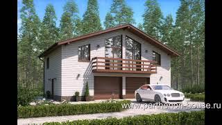 Проект гаража, бани, дома ПГА-154Б