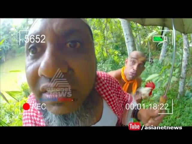 Munshi on Athirapally project issue 1June 2016