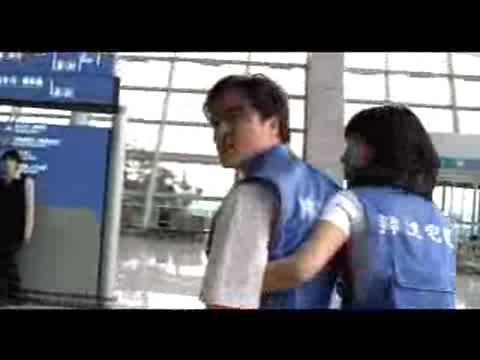 2424 (amusic video of the movie)