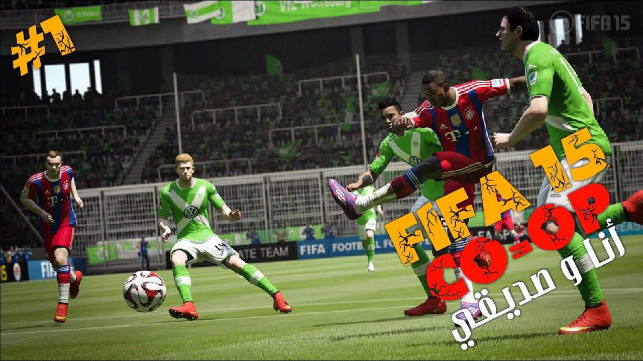 FIFA 15 |  سلسلة: انا و صديقي #1 | مباراة الاحلام