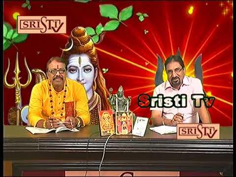 Sristi Tv Jyotish S Kumar 6.05.2018