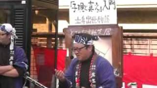 2011年正月に四国松山道後温泉にて 上演された紙芝居? 正岡子規と秋山真...