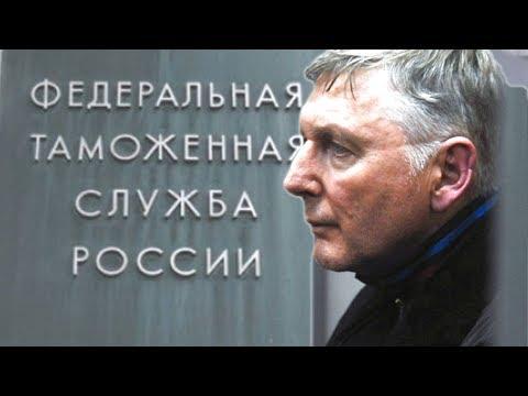Арест генерала Александра