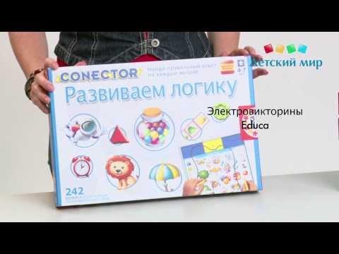 Развивающие детские игры и игрушки купить в интернет