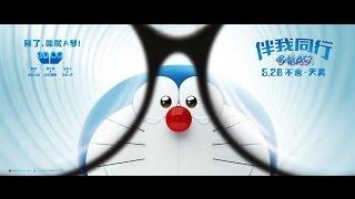 向日葵的约定 金贵晟《伴我同行:哆啦A梦》中文主题曲