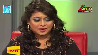 Shabnur Exclusive Video First Time Television Show | ATN Bangla Official | Shabnur LIVE