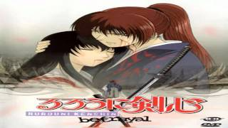 Samurai X Trust and Betrayal OST -  In Memories - Kotowari