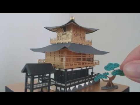 Kyoto Nano paper miniature