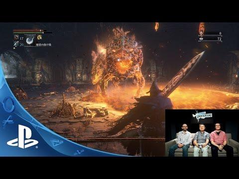 Bloodborne - PlayStation Underground: Shuhei Yoshida Gameplay Video | PS4