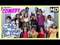 Kadha Solla Porom movie | Comedy scenes | Kali Venkat | Aadukalam Naren | Vijayalakshmi