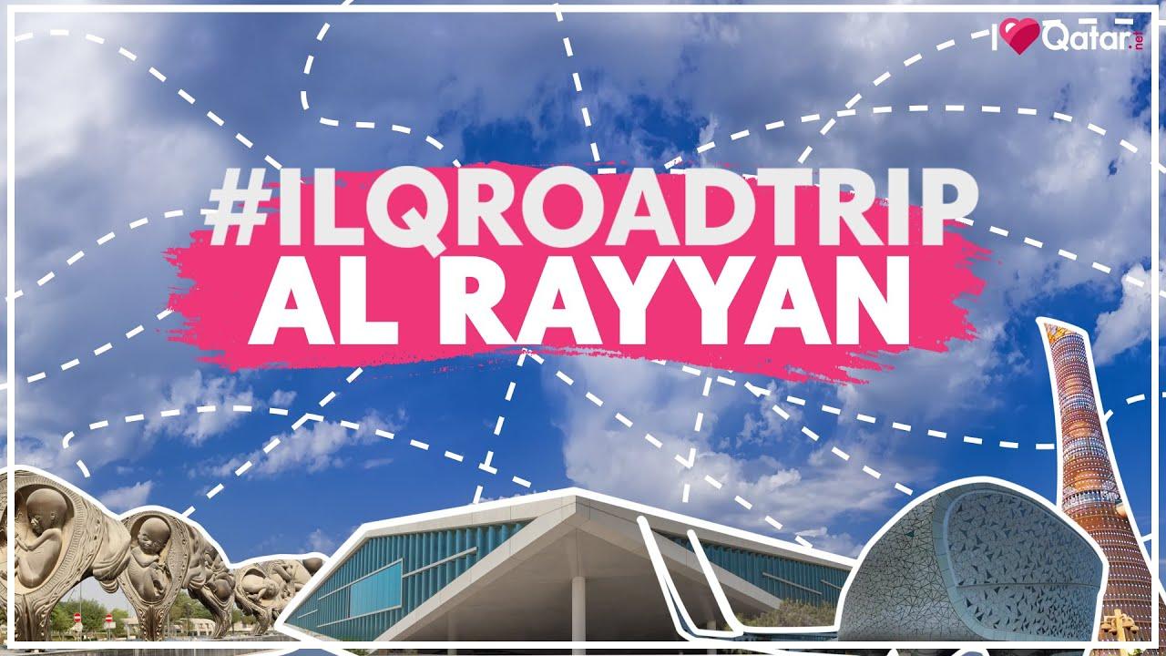 Download What to see at Al Rayyan Municipality? | ILQ Roadtrip