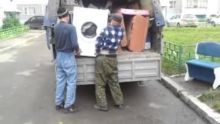 Квартирый и офисный переезд(Простая загрузка газели при квартирном переезде Как провести квартирный и офисный переезде? Подробнее..., 2014-10-13T11:42:01.000Z)