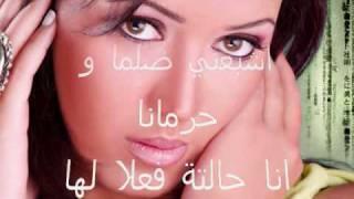 كاظم الساهر و أسماء المنور في المحكمة 2010