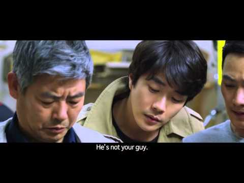 THE ACCIDENTAL DETECTIVE (탐정) Main Trailer w/ English Subtitles [HD]