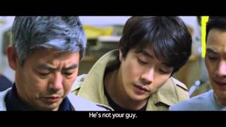 THE ACCIDENTAL DETECTIVE (탐정) Main Trailer w/ English Subtitles [HD]