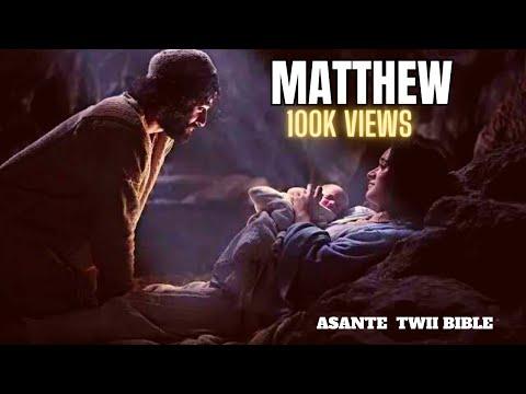 Matthew Study Guide