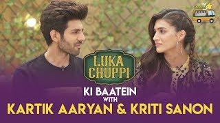 Luka Chuppi | Kriti Sanon | Kartik Aaryan | Masterchef Shipra Khanna | 9XM Startruck Bites