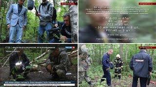Наш сюжет о сотнях гранат на канале РОССИЯ-1+ наши комменты!