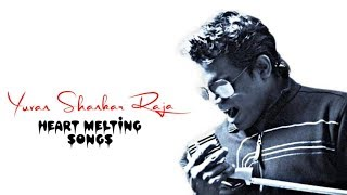 Yuvan Shankar Raja Songs | Heart melting  songs | U1  | Audio Jukebox Vol - 2