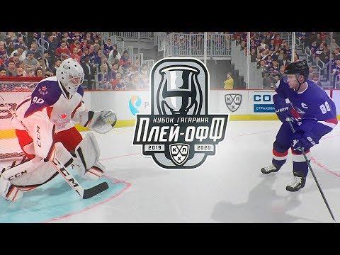 ТОРПЕДО НН - ЦСКА КУБОК ГАГАРИНА КХЛ В NHL 20
