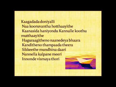 Kirik Party Kagadada Doniyali Lyrics Full