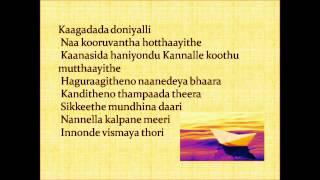 Download Hindi Video Songs - Kirik Party Kagadada Doniyali Lyrics Full