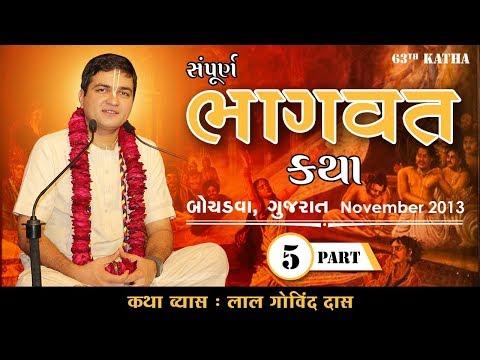 HD 2013 11 08 P 05 Sampurna Bhagvat Katha Gujrati Bochadva Gujrat