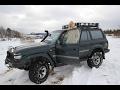 Toyota Land Cruiser 80/ Тойота Лэнд Крузер 80: народный тест-драйв Автопанорама