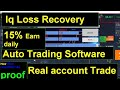 iq option Best MT4 indicator for trading perfect winning signal 5 minute trading ( FREE DOWNLOAD )