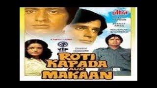 Roti Kapada Aur Makaan-1974-Duet-Mei na Bhoolonga..Mei Na Bhoolungi
