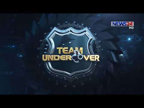 Undercover Ep-35 (Full) দিল্লি কা লাড্ডু Cheat Overseas Jobseekers Crime and Investigation Program