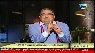 فيديو| إبراهيم عيسى: شريف إسماعيل يكرر كلام أحمد نظيف هشام قنديل