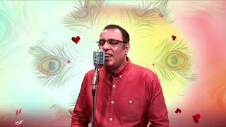 Arey Dwarpalon | Janmashtami 2021 | Nirmal Mirchandani