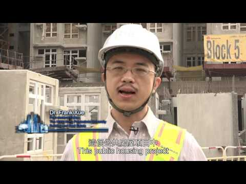 RFID-Enabled (BIM) Platform for Prefabrication Housing Production in Hong Kong