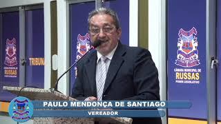 Paulo Santiago pronunciamento 06 11 2018