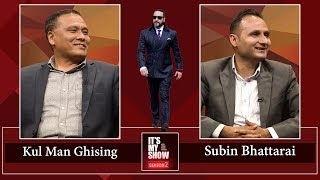 Kul Man Ghising & Subin Bhattarai | It's My Show with Suraj Singh Thakuri S02 E10 | 16 February 2019