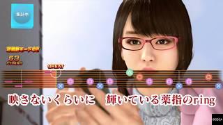 真島吾朗 歌:幸せならいいや SHAREfactory™ https://store.playstation...