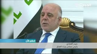 وزير الدفاع الأميركي في أربيل وبغداد تجدد رفضها مشاركة قوات تركية في عمليات تحرير الموصل